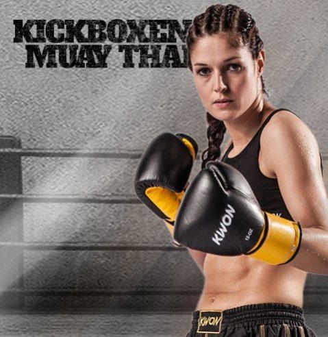 Kickboxen58d52261d663d_800x800